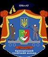 Криворізький технічний коледж НМетАУ